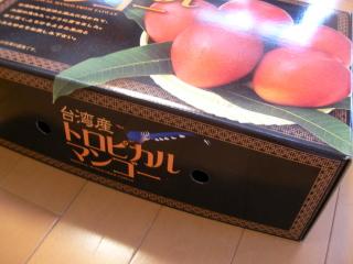 2.5kg入りの黒いオリジナルの箱 yoko