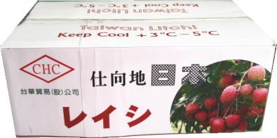 台湾から来た日本専用の箱です